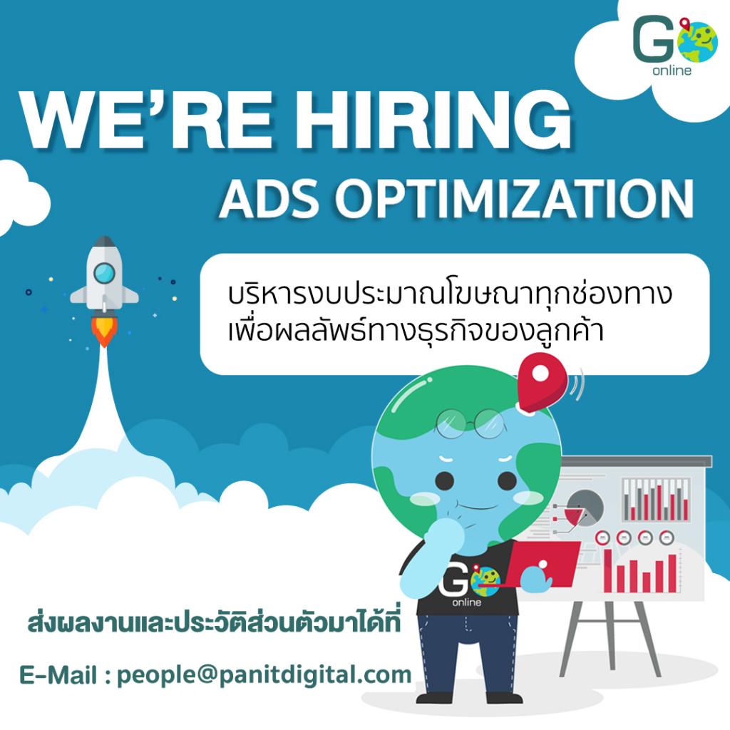 สมัครงาน Ads Optimization / Media Buyer / Biddable / Paid Ads