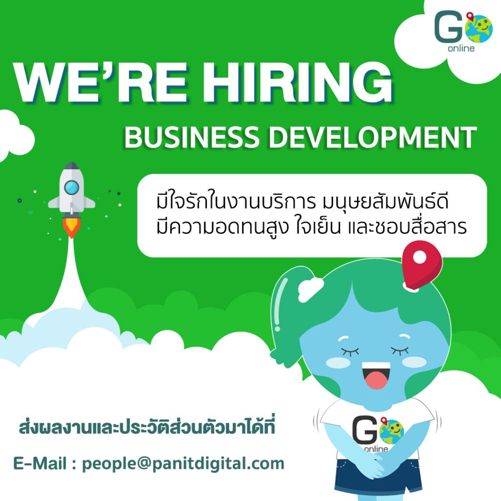 สมัครงาน Business Development / Business Administrator